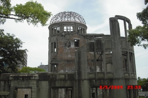 "The ""A-bomb Dome"", the only building in central Hiroshima to survive the US attack on August 6, 1945"