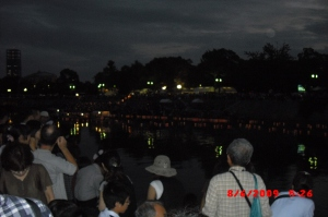 Lanterns floating on the river in Hiroshima to commemorate the victims and promote hope for peace