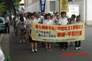 Peace walk to the commemoration in Nagasaki
