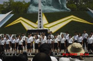 Children's Chorus at the Nagasaki commemoration