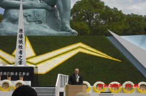 UN General Assembly President Miguel d'Escoto speaks at the Nagasaki commemoration