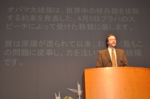 Peace Action Executive Director Kevin Martin (me) speaking at the GENSUIKIN opening rally at the Hiroshima Gymnasium