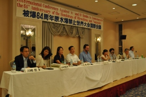 Panel discussion at the GENSUIKIN international conference in Hiroshima