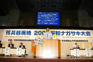The origami peace cranes on the podium are from 4th graders in Wisconsin! (oh yeah that's me speaking at the opening of the GENSUIKIN conference at the Nagasaki Gym)