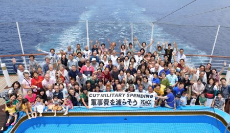April 15, 2013 Japanese Peace Boat